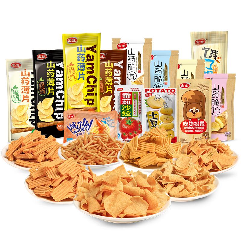 【客户案例:薯片】天津